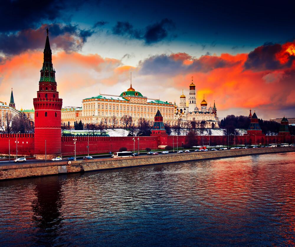 Kreml, Moskva, Rusko
