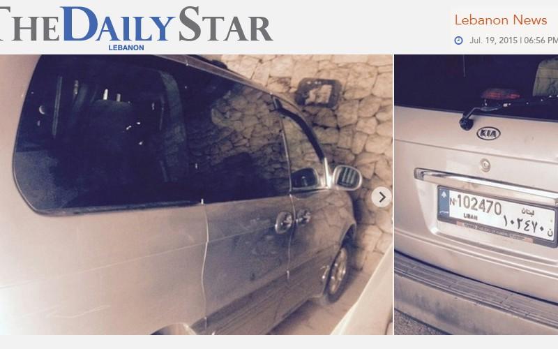 Odstavený vůz s jejich osobními věcmi,  ve kterém Češi v Libanonu cestovali. Repro: The Daily Star