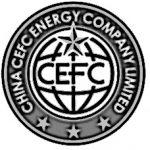 cefc_logo_graficky