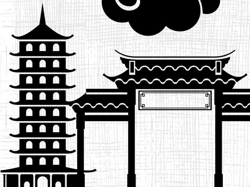 cina_silueta_pagoda